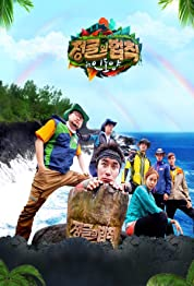 Law of the Jungle (2011) poster