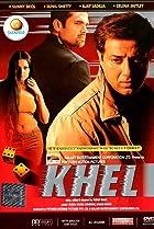 Image of Khel