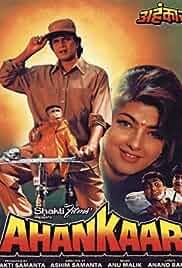 Ahankaar Poster