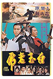 Jade Tiger(1977) Poster - Movie Forum, Cast, Reviews