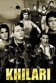 Khilari Poster