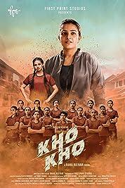 Kho Kho (2021) poster