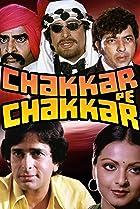 Image of Chakkar Pe Chakkar