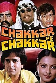 Chakkar Pe Chakkar Poster