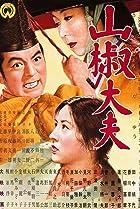 26 Film Jepang Terbaik Sepanjang Masa Wajib Tonton Film
