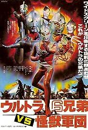 Hanuman vs. 7 Ultraman Poster