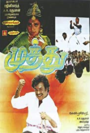 Muthu (1995) Poster - Movie Forum, Cast, Reviews