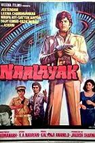 Image of Nalayak