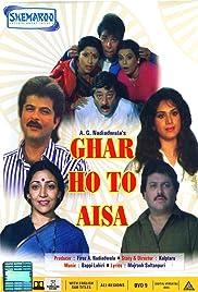 Ghar Ho To Aisa Poster