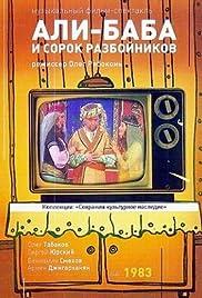 Ali Baba i sorok razboynikov Poster