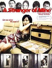 A Stranger Of Mine (2005)