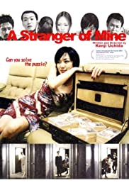 Watch Movie A Stranger of Mine (2005)
