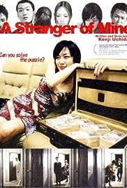 Unmei janai hito(2005) Poster - Movie Forum, Cast, Reviews