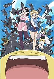 Ninja, atsugaru no maki/Miyabi, koi wo suru no maki Poster
