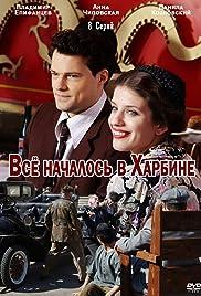 Vse nachalos v Kharbine Poster