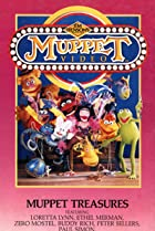 Muppet Video: Muppet Treasures (1985) Poster