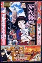 Image of Shôjo tsubaki: Chika gentô gekiga