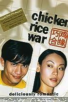 Image of Chicken Rice War