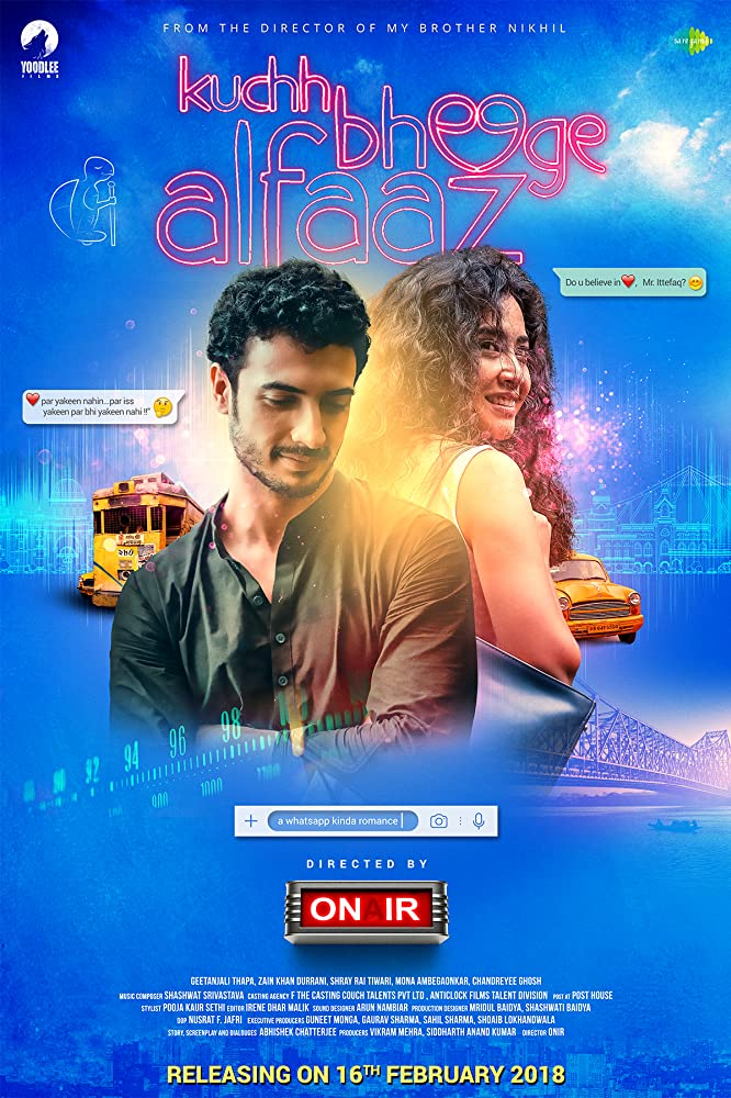 KUCHH BHEEGE ALFAAZ 2018 OFFICIAL TRAILER