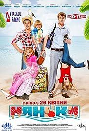Nyanki Poster