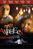 Image of Antaheen