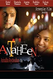 Antaheen (2009) Poster - Movie Forum, Cast, Reviews
