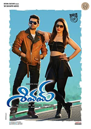 Shivam (2015) Download on Vidmate