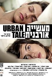 Maasiya Urbanit Poster
