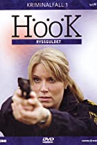 Image of Höök