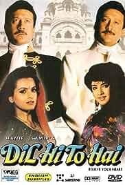 Dil Hi To Hai Poster