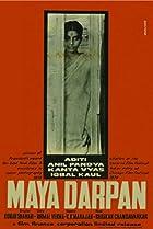 Image of Maya Darpan