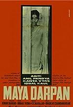 Maya Darpan