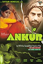 Image of Ankur: The Seedling