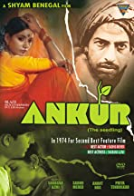 Ankur: The Seedling