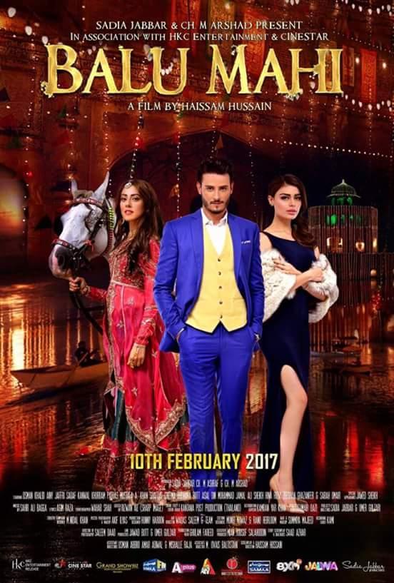 Balu Mahi film poster