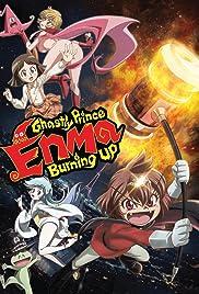 Ghastly Prince Enma Burning Up Poster