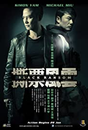 See piu fung wan (2010) Poster - Movie Forum, Cast, Reviews