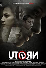 U Turn (2016) Poster - Movie Forum, Cast, Reviews