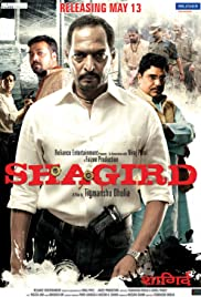Shagird (2011) Poster - Movie Forum, Cast, Reviews