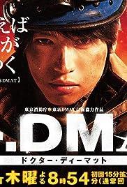 Dr. DMAT Poster