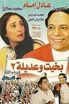 Image of Bakhit and Adeela 2