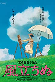 The Wind Rises (HC-ESubs)
