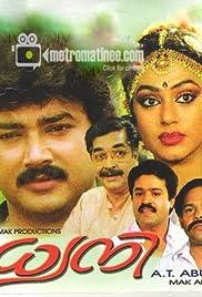 Dhwani Poster