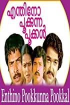 Enthino Pookunna Pookal (1982) Poster