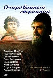 Ocharovannyy strannik Poster