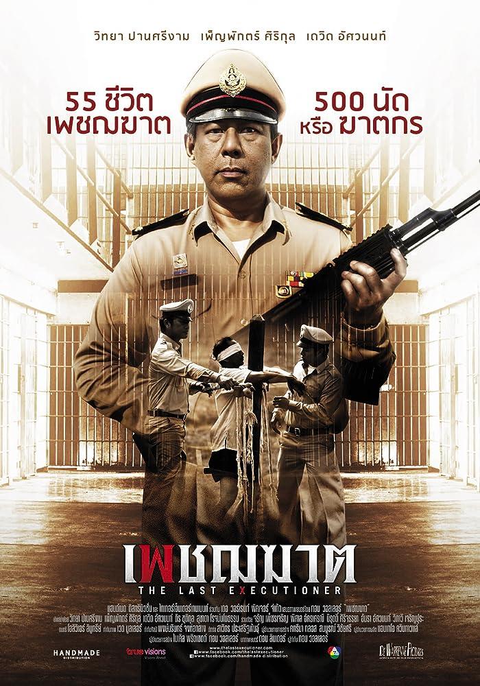 The Last Executioner (2015)