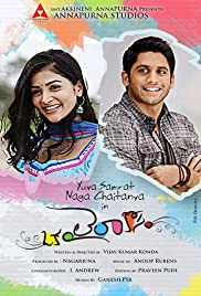 Oka Laila Kosam Poster