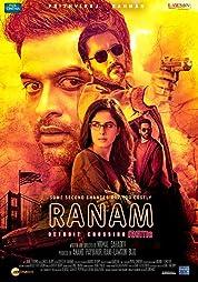 Ranam : Detroit Crossing (2018)