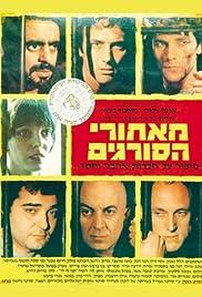 Me'Ahorei Hasoragim Poster