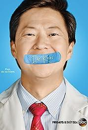Dr. Ken - Season 2 poster